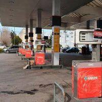 AFIP clausuró una estación de servicio por evasión impositiva de 16 millones de pesos