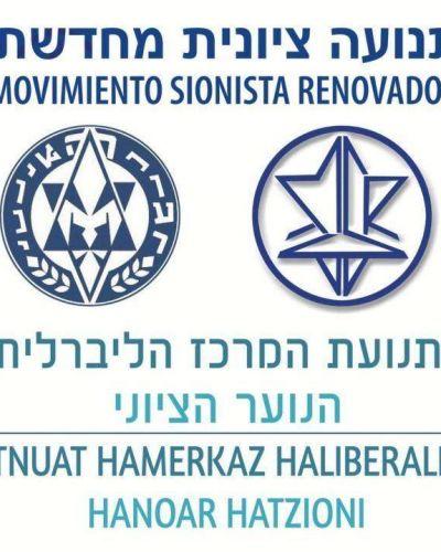 Las elecciones en la AMIA y el Movimiento Sionista Renovador-Hanoar Hatzioni