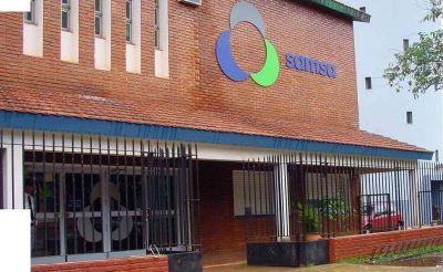 Samsa cumple 20 años de servicios con nuevas inversiones en nueva tecnología y obras para más usuarios