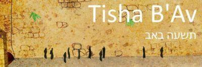 Los judíos rabínicos argentinos podrán votar en Tisha B'av