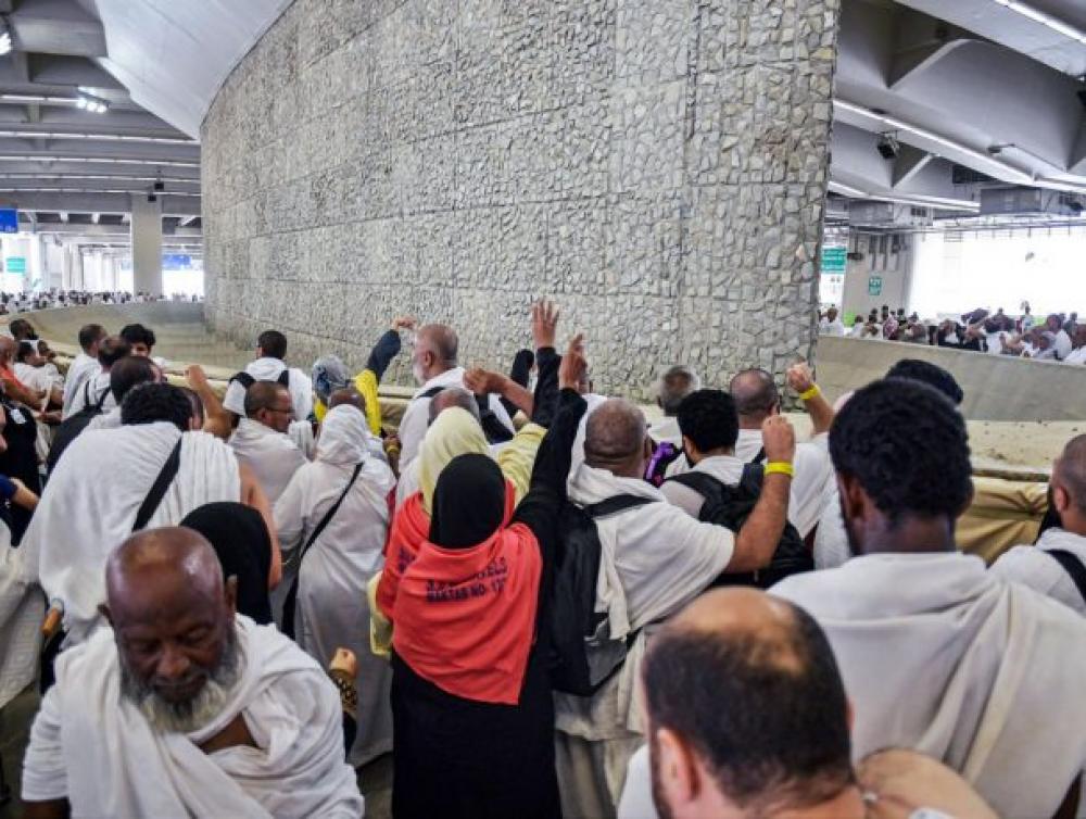 La Meca: Los musulmanes cumplen con el ritual de la lapidación simbólica de