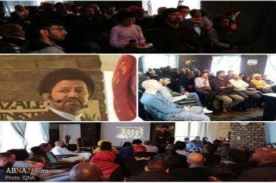 """""""El Centro Islámico de Johannesburgo organizó el segundo diálogo interreligioso entre el Islam y el cristianismo"""""""
