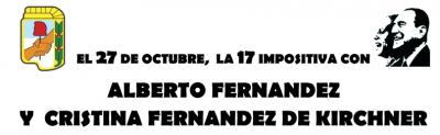 El 27 de Octubre, la 17 Impositiva con Alberto Fernández y Cristina Fernández de Kirchner
