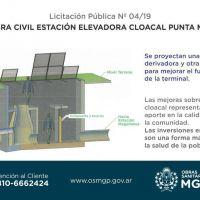 OSSE va a potenciar la Estación Elevadora Cloacal de Punta Mogotes