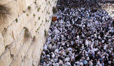 Mas de dos millones de personas visitaron el Kotel durante el mes de las Festividades Judías