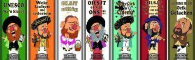 Shimon Samuels: ¿La UNESCO controlada por los judíos o camuflaje para el odio?