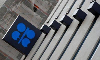 OPEP+ extenderá recortes producción crudo hasta junio