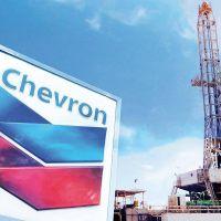 Chevron mudó sus oficinas de Latinoamérica a Argentina