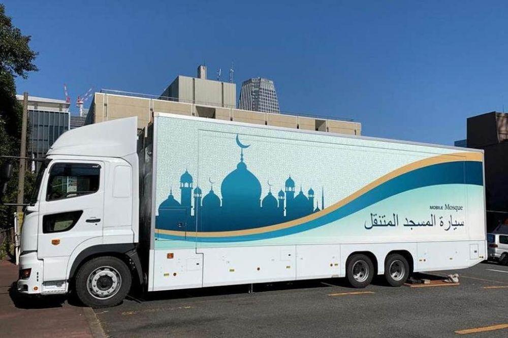 Mezquitas móviles para los Juegos Olímpicos de Tokio