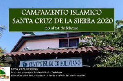 Campamento Islámico en Santa Cruz de la Sierra