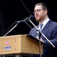 Ariel Eichbaum: «El BUR ha puesto a la AMIA entre las mejores organizaciones del país»