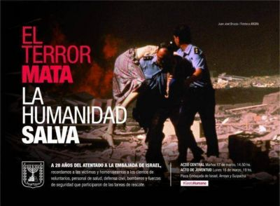 Acto central por el 28 aniversario del atentado a la Embajada de Israel en Argentina: «El terror mata, la humanidad salva»