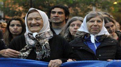 Se suspendió el acto del 24 de Marzo en Mar del Plata