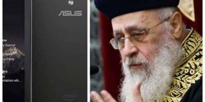 El Gran Rabino permite los teléfonos celulares en Shabat para mensajes de virus que salvan vidas
