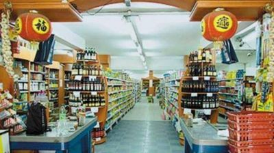 Cámara Supermercadistas de Quilmes niega clausura de un autoservicio
