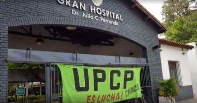 """Coronavirus: según UPCP, """"los sistemas sanitarios no cuentan con los equipamientos necesarios"""""""