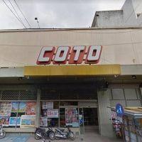 Coto, Día y Disco: el ranking de los supermercados más caros de La Plata