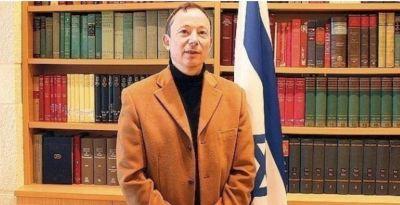 Agencia Judía para Israel: