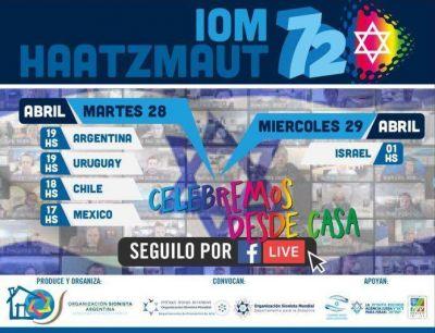 Sergio Pikholtz, sobre la celebración de Iom Haatzmaut: «Es un evento pensado y elaborado para ser transmitido online a miles de personas en todo el mundo»