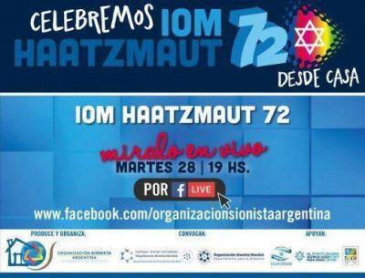 El evento central de Iom Haatzmaut se transmitirá online el martes 28 de abril