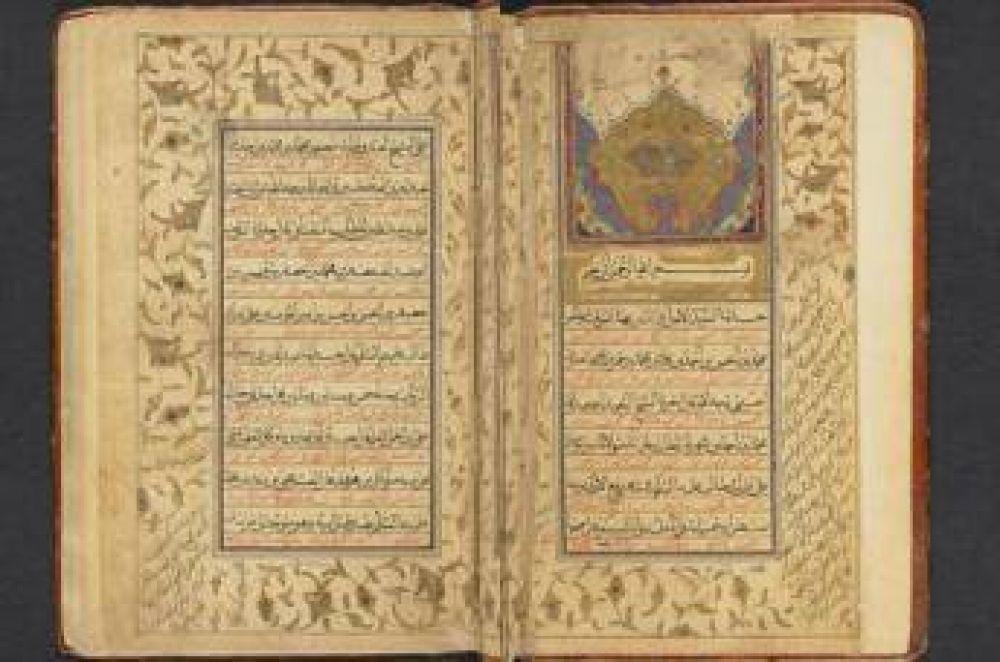 Más de 500 manuscritos del Mundo Islámico digitalizados y accesibles online