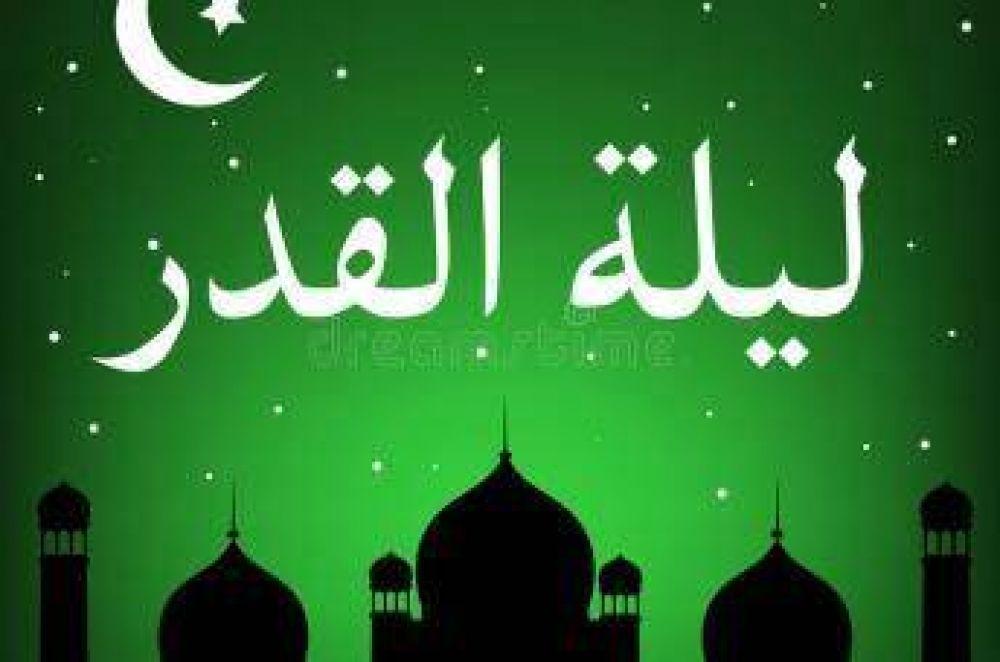 La llegada de Lailatul Qadr: la Noche del Decreto