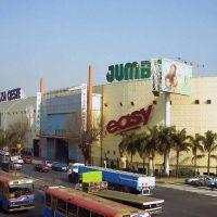 SEOCA exige que se testee a los trabajadores de Jumbo Plaza Oeste