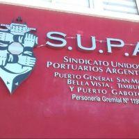 Trabajadores del SUPA rechazaron la presencia de Herme Juarez