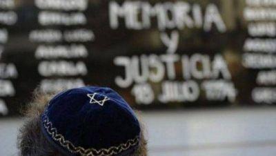 Un gran paso del Estado argentino contra el antisemitismo