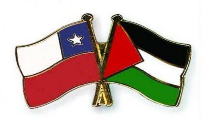 Antisemitismo y BDS en Chile