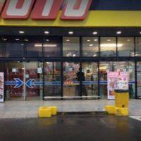Otro brote de contagios en un supermercado Coto: hay más de 30 casos de Covid-19