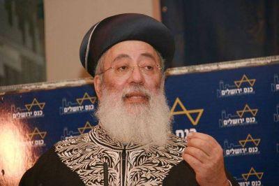 Gran Rabino de Jerusalem asiste a Jornada de Oración del Gabinete de Honduras