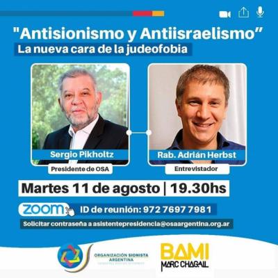 OSA y Bami Marc Chagall brindarán el martes una conferencia sobre antisionismo y antiisraelismo