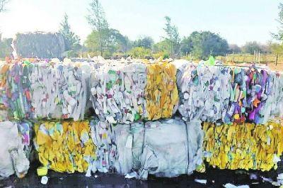La planta recicladora vende 100 mil kilos cada 20 días