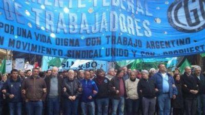 La CFT se solidarizó con los trabajadores de la Algodonera Avellaneda