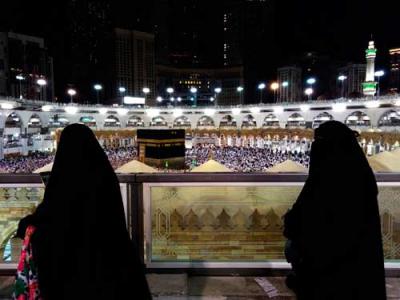 Nombran a 10 mujeres en cargos de las mezquitas de La Meca y Medina