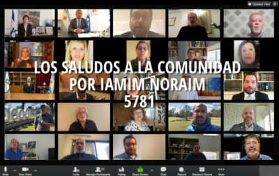 Los saludos a la comunidad por Iamin Noraím 5781