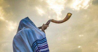 Año Nuevo Judío en pandemia: celebraciones entre streaming y videollamadas
