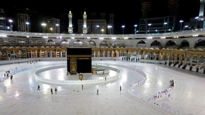 Permitirán peregrinaciones a La Meca por etapas desde octubre