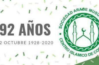 La Sociedad Árabe Musulmana – Centro Islámico de Córdoba celebra 92 años de su fundación