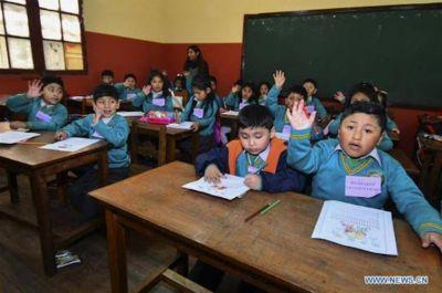 Bolivia: La Iglesia invita a participar en el Pacto Educativo Global