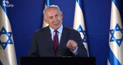 Comenzó el 38° Congreso Sionista Mundial que se transmite en formato online