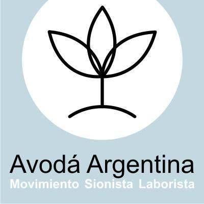 Fuerte comunicado de Avodá anunciando su salida de UNA AMIA