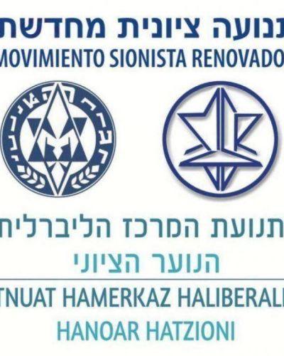 Hanoar Hatzioni Mundial ratificó y reconoció a la nueva conducción del Movimiento Sionista Renovador