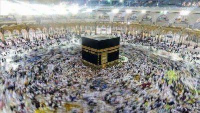 La peregrinación musulmana: aspectos morales y religiosos