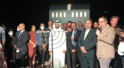 Los judíos de los países del Golfo anuncian las primeras organizaciones comunitarias