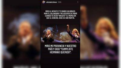 """El recuerdo de Alicia Kirchner sobre su hermano Néstor, que hoy cumpliría 71 años: """"Miro nuestro país y digo 'cumpliste'"""