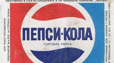 Cómo Pepsi se convirtió en la sexta potencia militar del mundo tras vender su bebida a la URSS