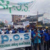 Agua: Sipos y municipio tienen lecturas diferentes sobre la resolución del ministerio de Trabajo