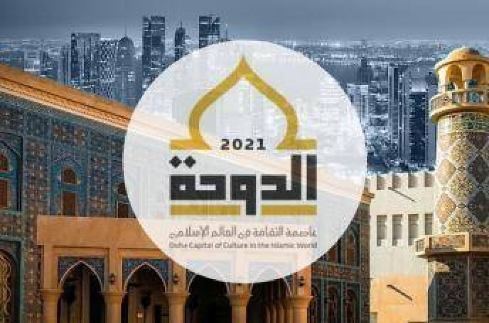 Doha, Capital de la Cultura en el Mundo Islámico 2021
